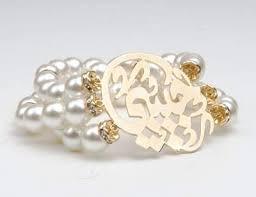 arabic bracelets