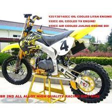bbr bike