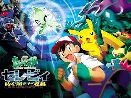 free pokemon wallpaper