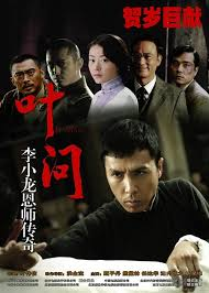 Ip Man 2  film complet