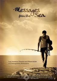 فيلم رسائل البحر- للكبار فقط - تصوير سينما