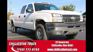 Chillicothe Truck - YouTube Truck And Car Accsories Columbus Ohio Best 2017 Trucknvanscom Tumblr Home Ace Body Led Light Bars Canton Akron Jeep Off Road Lights Sales Bed Covers Electric Retractable Tonneau Cover Product Review At Frontier Gearfrontier Gear Bedstep Amp Research Suv Accsories Near Me Cargo Area New And Used Ford Dealer Trucks In Marysville Oh Bob Specialty Vehicle Lighting Installation Side Step