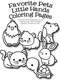 Baby Dog LOL Pets Coloring Page