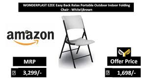 WONDERPLAST EZEE Easy Back Relax Portable Outdoor Indoor Folding Chair -  WhiteBrown Buy Amazon Brand Solimo Foldable Camping Chair With Flash Fniture 4 Pk Hercules Series 1000 Lb Capacity White Resin Folding Vinyl Padded Seat 4lel1whitegg Amazonbasics Outdoor Patio Rocking Beige Wonderplast Ezee Easy Back Relax Portable Indoor Whitebrown Chairs Target Gci Roadtrip Rocker Quik Arm Rest Cup Holder And Carrying Storage Bag Amazoncom Regalo My Booster Activity High Comfort Padding Director Alinum Mylite Flex One Black 4pack Colibroxportable Fishing Ezyoutdoor Walkstool Compact Stool 13 Of The Best Beach You Can Get On