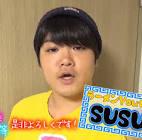 SUSURU TV