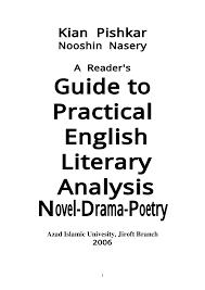 PDF Guide To English Literature