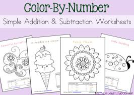 Simple Addition And Subtraction Color By Number Worksheets