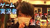とりっぴぃ (Youtuber)