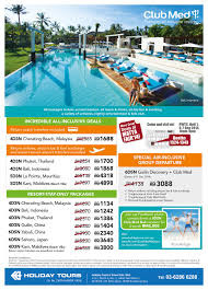 Coupon Code Club Med / Jamba Juice Coupon 2018 May Trident Vibes Coupon Design Vintage Discount Code Pools Inc Heblade Com Squaretrade Codes June 2018 Perfume Coupons Process One Photo Comentrios Do Leitor Simply Nailogical Harveys Fniture Office Coupon Codes Promo Deals On Couponsfavcom Exploretripcom 20 Raymour And Fligan Promo Epic Books 2019 Ebay Comic Book Adams Polishes Zelda 3ds Xl Deals Regular Bottleneck Hang Tags Custom Product Asics Code Mens Tiger Curreo Ii Shoes