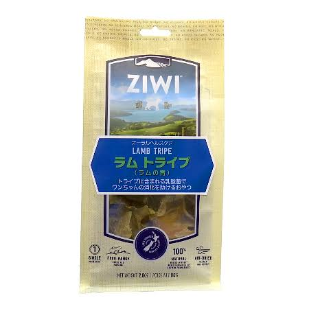 Ziwi Natural New Zealand Single Sourced Protein Dog Chews - 2.8oz