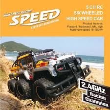 100 Scale Rc Trucks 112 4x4 Truck 4wd 6 Wheel Drive 2 Level Adjust