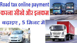 Road Tax Online Payment All State/2018 By AnyTimeTips - YouTube Huron Speed V3 Truck Kits Group Purchase 0307 Final Payment Pldt Pay Express Van Your Payment Center On Wheels Benteunocom Semi Fancing First Capital Business Finance Hit The Road With A Roar Own Chevrolet For As Low 108k Project No F150online Forums 5 Tips You Might Want To Think About Using A Balloon Allin Fire Was 2015 Report Correct Blnnews Special On Mack Trucks 0 Down Payments 90 Days Cargo Truck Highway Toll With Empty Space For Logo Factory Directly Sale Downpayment Dump Tipper Trailer Of Ford Buying Vs Leasing Comparison In Waukesha Wi Griffin And Advance Options Mcleod Software