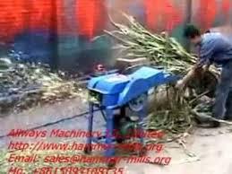 mini cow feed grass cutter machine corn stalk chopper machine