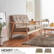 meuble et canape salon canapés meubles de salon meubles de maison en bois massif
