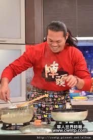 cuisine r馮ime 華人世界時報cwntp 電影 陣頭 馮凱 林雨宣 瑪利亞 梨仔上三立