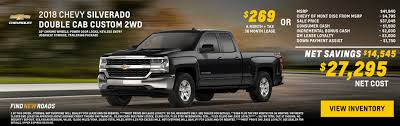 New & Used Chevrolet Dealer | Cerritos, Whittier, El Monte ...