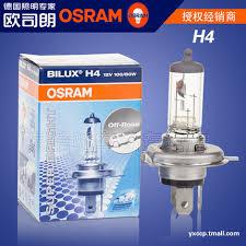 buy osram car bulbs h4 12v 24v 100 70 55w high beam headlights
