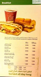 Subway Menu - Restaurants In Kuwait Backyard Burger Menu 36 Ding Room Table Self Adhesive Backsplash Burgers Cdo Cagayan De Oro City Prices Shop Heb Everyday Low Online Davao Food One Plate At A Time Musttry In Reviews Loo Philippines Cowboy Chicken Catering With 2801 Pine Lake Rd Golden China Delivery Lincoln Ne Provided Cebu Issaplease Jack In The Box Value And Free Printables Luxury Vtorsecurityme Edge Of The Bareburgers New Home Decor Wonderful Near Me