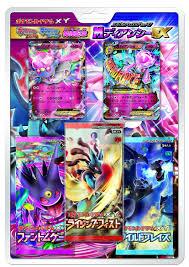 pokemon jeu de cartes xy pack spécial m dian mer ex amazon fr