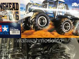 Tamiya 58646 1/18 RC Konghead 6x6 (G6-01 Chassis) Off Road Kit 6x6 Summit On Youtube Amazoncom Exceed Rc 18 Scale Madtorque Crawler 24ghz Ready Atv Used In Muddy Escape Truck Gets Stuck Adventures Pink Car Truck Mercedes Brudertv Modify A Toy Grade Off Road Warrior Rc4wd Beast 2 Fpvracerlt Lego Technic All Terrain J D Williams Tamiya Konghead Car Action Okosh Pseries Work Progress Flickr 114 Beast Ii Kit Towerhobbiescom Hosim 6wd Rock Scale 24ghz High Speed 20kmh Rtr Konghead Brushed 118 Model Car Electric Monster Truck