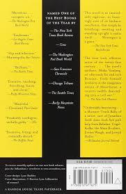 Absurdistan A Novel Gary Shteyngart 9780812971675 Amazon Books