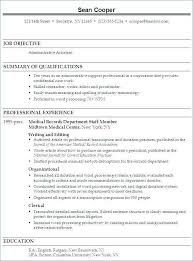 Administrative Resume Objectives Sample For Assistant