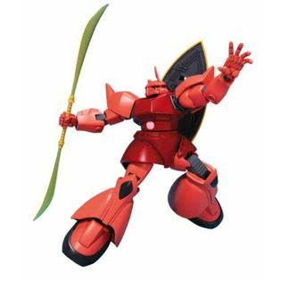 Bandai MS-14S Char's Gelgoog Gundam Model Kit