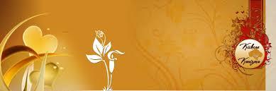 Wedding Invitation Wording Indian Templates Psd 30 Background Vizio
