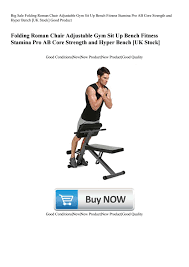 Big Sale Folding Roman Chair Adjustable Gym Sit Up Bench ... 4501 Gym Photos Folding Chair Bg01 Bionic Fitness Product Test Setup Photos Set Us 346 24 Offportable Camping Hiking Chairs Cup Holder Portable Pnic Outdoor Beach Garden Chair Side Tray For Drink On Chair Gym Big Sale Roman Adjustable Sit Up Bench Adsports Ad600 Multipurpose Weight Fordable Up Dumbbell Exercise Fitness Traing H Fishing Seat Stool Ab Decline The From Amazon Can Give You A Total Body Workout Jy780 Electric Metal Exercises Bleacher Mobile Arena Chairs Buy Chairsarena