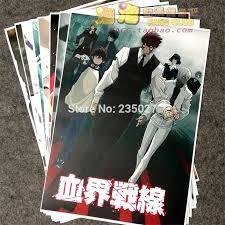 anime kekkai sensen leonardo uhr kette sumeragi wall scroll