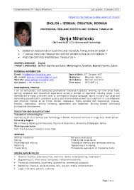 Resume Sample Experience Personal Information