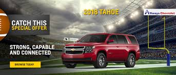 Allways Chevrolet In Mathis | Your Victoria, Corpus Christi, TX And ... Cnec1gz205412 2016 White Chevrolet Silverado On Sale In Tx 1977 Ford F100 For Classiccarscom Cc793448 Used Cars Corpus Christi Trucks Fleet Find New 2014 2015 Chevy Colorado 1302 Navigation Blvd 78407 Truck Stop Tow Nissan Suvs Autonation Usa Monster Shdown Outlets At Approves Increased Ems Fees 911 Calls Rose Sales Inc Heavyduty And Mediumduty Trucks Allways Chevrolet Mathis Your Victoria Hours Directions To South