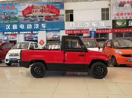 China Pickman Brand Electric Pickup Made In China Photos & Pictures ... Take A Good Look At The Wkhorse W15 Electric Pickup Truck The Drive Xl Hybrids Adds Ford F250 Hybrid To F150 Plugin Pickups Interview With Youtube Model U Tesla Unveils Pictures Specs Of Electric Work Pickup Elon Musk On How About Mini Semi Chrylser Announces Plugin Hybrid Ram 1500 Test Fleet Introduces An Electrick Rival Wired Is Not Charged Up About Building Fox Solar Trucks For Sale
