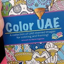 If Youd Like To Carry Our Books In Your UAE Coloruae
