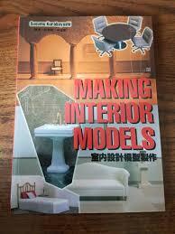 100 Singapore Interior Design Magazine Design Book