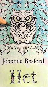 Colouring Enchanted Forest The First Page Part 1 How To