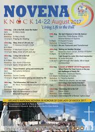 Knock Three Times On The Ceiling by National Novena 2017 Knock Shrine Co Mayomarian Shrine Knock