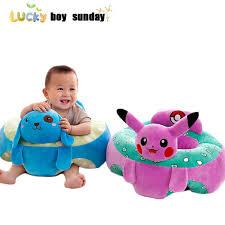 siege pour assis bébé assis chaise siège de bébé apprendre à s asseoir et jouets jeux