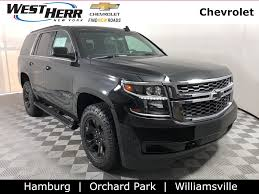 West Herr Chevrolet Of Hamburg - Dealer_Specials