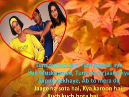 kuch kuch hota hai lyrics version indoindians