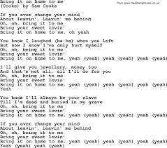 Bruce Springsteen song Bring It Home To Me lyrics