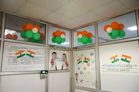 Cubicle Decoration Ideas Independence Day by Office Decoration For Independence Day Decor U0026 Accents
