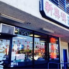 Mandarin Garden Restaurant 131 s & 117 Reviews Chinese