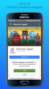DiscountJugaad - Deals, Discounts And Coupons Manisha Rautela Manisharautela Twitter Stila Promo Code 2019 10 Off Coupon Discountreactor How To Use Orbitz Save Up 50 On Disney World Hotels The Baltimore Zoo Coupons Active Discounts Kpopmart Coupon Keyboard Deals Reddit Discountjugaad Deals And Coupons 15 Off Defy Bags Promo Discount Codes Wethriftcom Applying Promotions On Ecommerce Websites Solved Refer Table 41 If Market Consists Of Mich Top Share Classes In Vizag Best Stock Justdial Shopify Vs Cedcommerce Multichannel Ecommerce Comparison Exam 2017 Msc Finance Studocu