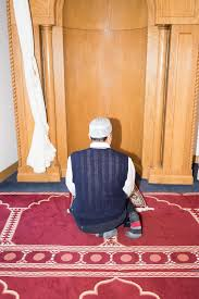 What Is A Muslim Prayer Curtain by What It Looks Like To Pray At Jfk Vice