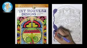 Creative Haven Art Nouveau Designs By Marty Noble Adult Coloring Book Fish
