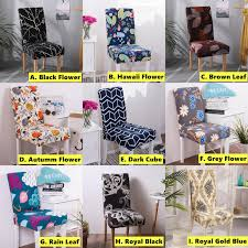 READY STOCK MALAYSIA Magic Nice Floral Printing Stretch Elastic Spandex  Dining Chair Covers