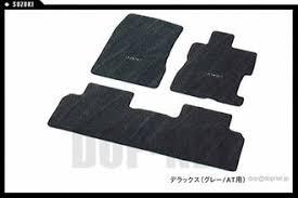 Honda Carpet by Suzuki Motors Rakuten Global Market Civic Floor Carpet Mat And