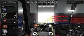 100 American Truck Showrooms Best Ats Mods Truck Simulator Mods Freightliner