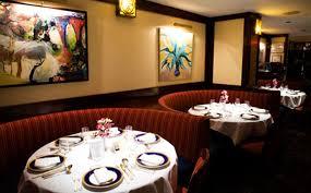 Elegant Chinese Restaurant Interior Design Shun Lee Palace Private Dining Room